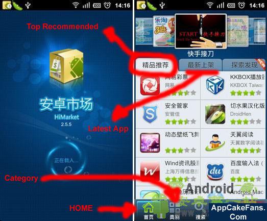 HiMarket App